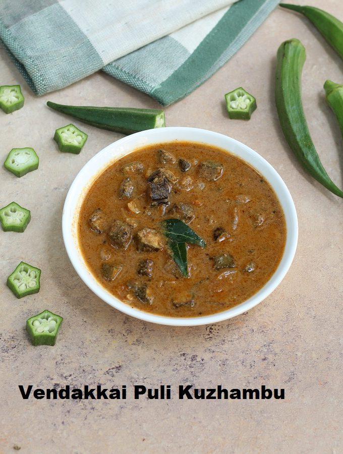 Vendakkai Puli Kuzhambu / Ladys Finger Tamarind Gravy