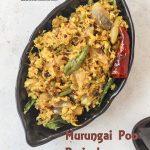 DrumStick Blossom Stir Fry, Murungai Poo Poriyal, Drumstick flower fry