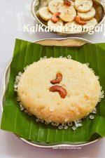 Kalkandu Pongal