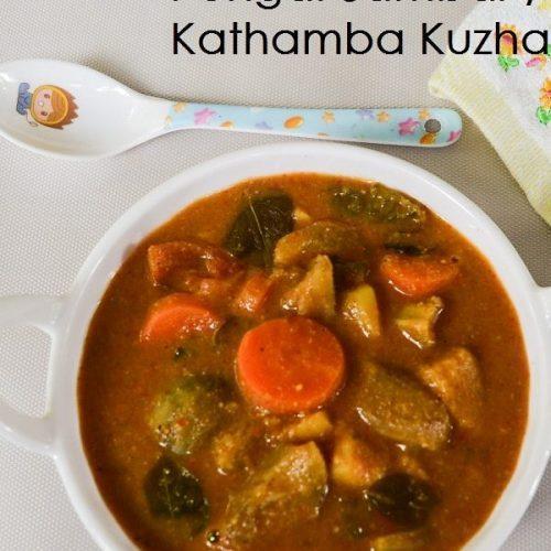 Kathamba Kuzhambu / Pongal Gravy