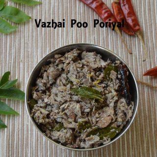 Valai Poo Poriyal
