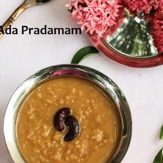 Ada Pradhamam
