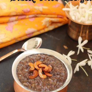 Black Rice Pongal