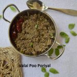 Chettinad Valai Poo Poriyal