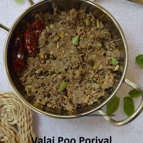 Chettinad Valai poo Poriyal / Chettinad Banana Flower Stir Fry