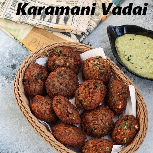 Lobia Vada / Karamani Vadai / Black Eyed Beans Fritters