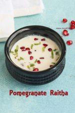 Pomegranate Raitha
