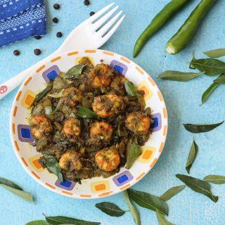 Prawn Curry Leaves Masala / Karuvepilai Eral Varuval