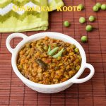 Turkey berry Kootu / Pea Aubergene Curry