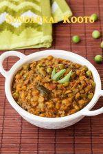 Turkey berry Kootu / Pea Aubergene Curry