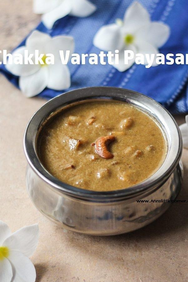Chakka Varatti Payasam / Chakka varatti Payasam