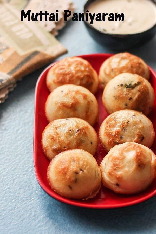 Mini Egg Pancakes / Muttai Paniyaram