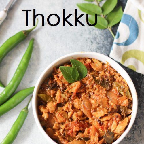 Nethili Meen Thokku / Anchovies Thick Gravy / Nethili Fish Thokku