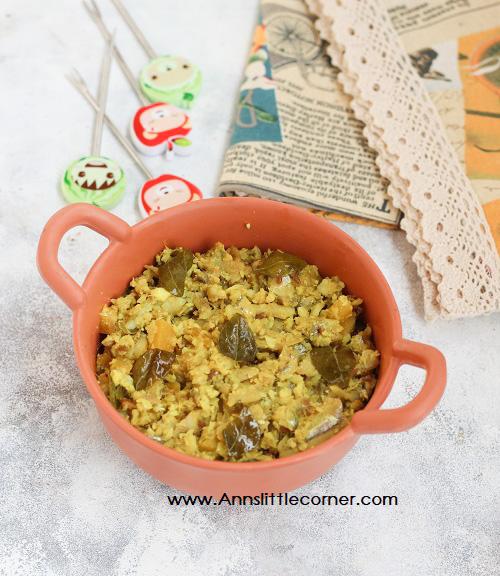 Nethili Meen Aviyal / Anchovies Aviyal
