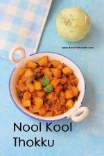 NoolKol Thokku / Kohlrabi thokku