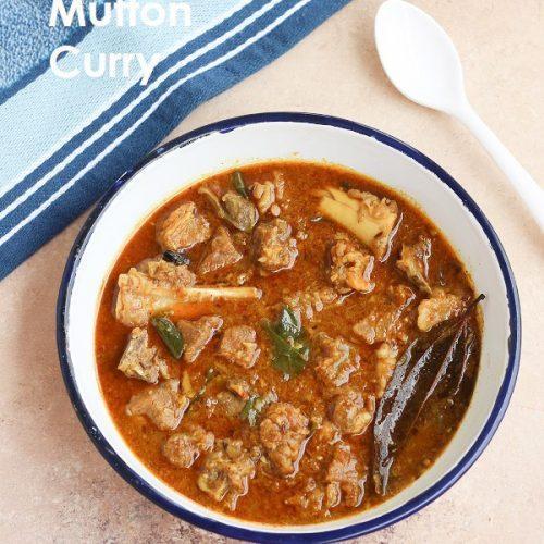 Diwali Mutton Curry / Deepavali Mutton Kuzhambu