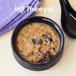 Inji Theeyal / Ginger Theeyal