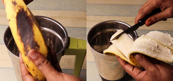 Pomegranate Banana Smoothie step