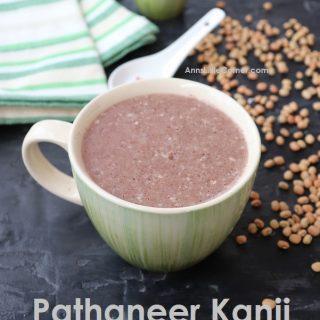 Pathaneer Kanji