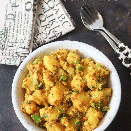 Jeera Aloo / Cumin Potato Fry