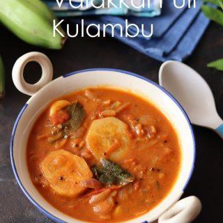 Valakkai Puli Kulambu / Unripe Banana Tamarind Gravy